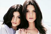Jenners Brasil