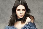 Kendall Jenner Brasil